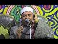 الشيخ محمود عبدالباسط الختام - عزاء الحاج سمير عبدالعزيز القرمه - زهر شرب منياالقمح 30-12-2019