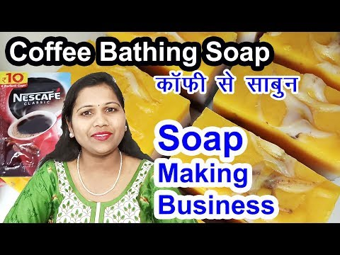 soap making business, soap manufacturing process, soap making formula, soap making at home