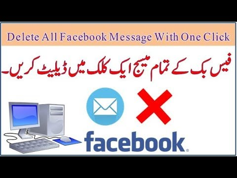 How To Delete All Facebook Messages With One Click On Pc |Urdu/Hindi|