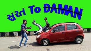 સુરત To DAMAN [Mungis. Best Comedy]