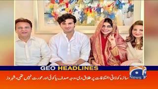 Geo Headlines 11 AM | 2nd June 2020