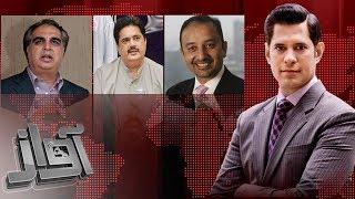 Kia Nawaz Sharif Ki Wapsi Hogi?   Awaz   SAMAA TV   20 Sept 2017