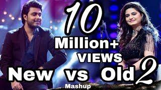 New vs Old mashup 2❤ | Raj Barman with Deepshikha