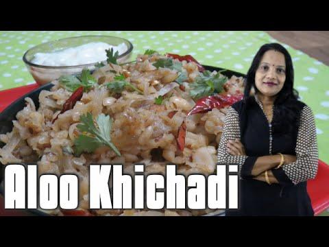 Upawas ki Aloo Khichadi (in Hindi with English subs) | How to make Potato Khichadi for fast