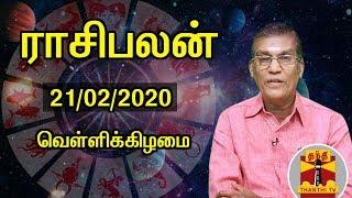21022020 Rasipalan By Astrologer Sivalpuri Singaram Thanthi TV