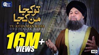 Tu Kuja Mann Kuja | Owais Raza Qadri | New Naat 2017 | #Ramadan Kareem 2017
