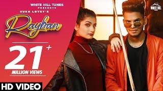 Rayban (Full Song)   Sukh Lotey   Amulya Rattan   New Punjabi Songs 2020/2021   Ray Ban Thalle Akh