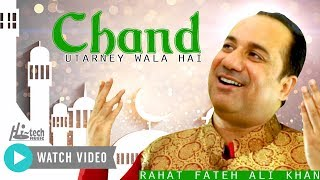2021 New Heart Touching Beautiful Naat Sharif - Rahat Fateh Ali Khan - CHAND UTARNEY WALA HAI