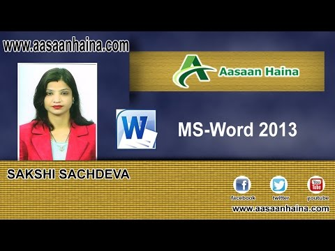 Ms Word 2013 Tutorial in Hindi - Alignment & line spacing Lecture 8