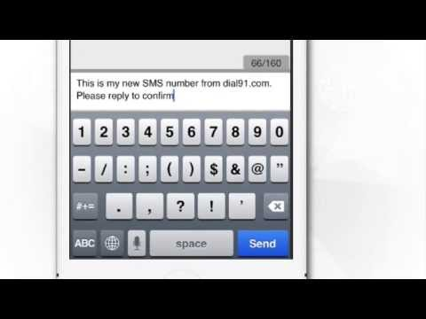 Telcan iOS: How to send SMS