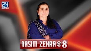 PTI Had No Minister in Punjab other than Usman Buzdar ? Listen Iftikhar Ahmad Views | 24 News HD