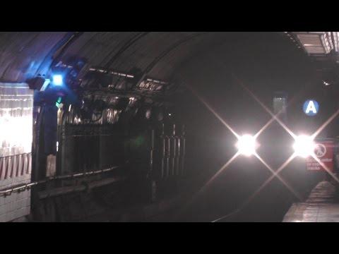 New York Subway Metro Penn St Station etc