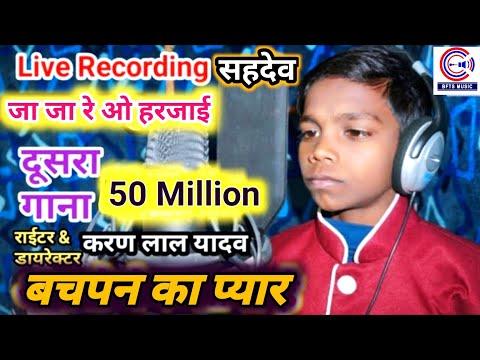Lal Babu के जीवन का सबसे सुपरहीट गाना~Apno Ne Rulaya Hai~अपनो ने रूलाया है~New Hindi Sad Song 2019