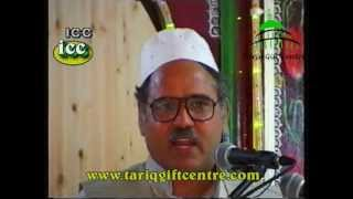 Advocate Nazeer Ahmed Ghazi.(.Imam Ahmed Raza RA Conference,Bradford UK )
