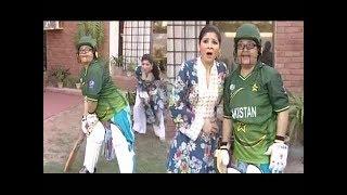 Bulbulay House Mein Hoa Cricket Match Dekhiye - Bulbulay
