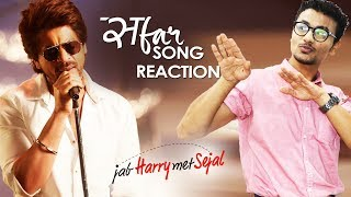 Safar Song Reaction Jab Harry Met Sejal Shahrukh Khan Anushka Sharma