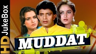 Muddat 1986 | Full Video Songs Jukebox | Mithun Chakraborty, Jaya Prada, Padmini Kolhapure