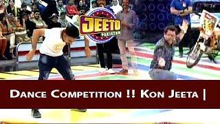 Dance Competition !! Kon Jeeta   Jeeto Pakistan