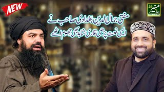 Faaqidaad : Qari shahid naat video