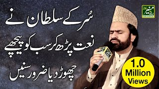 Rubaiyat by Syed Zabeeb Masood & Khalid Hasnain Khalid in