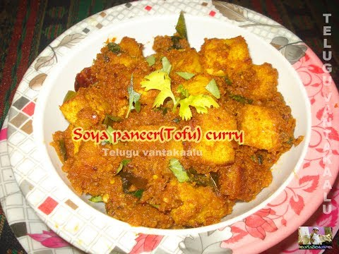 Soya Paneer(Tofu) curry/ tofu paneer recipe Indian
