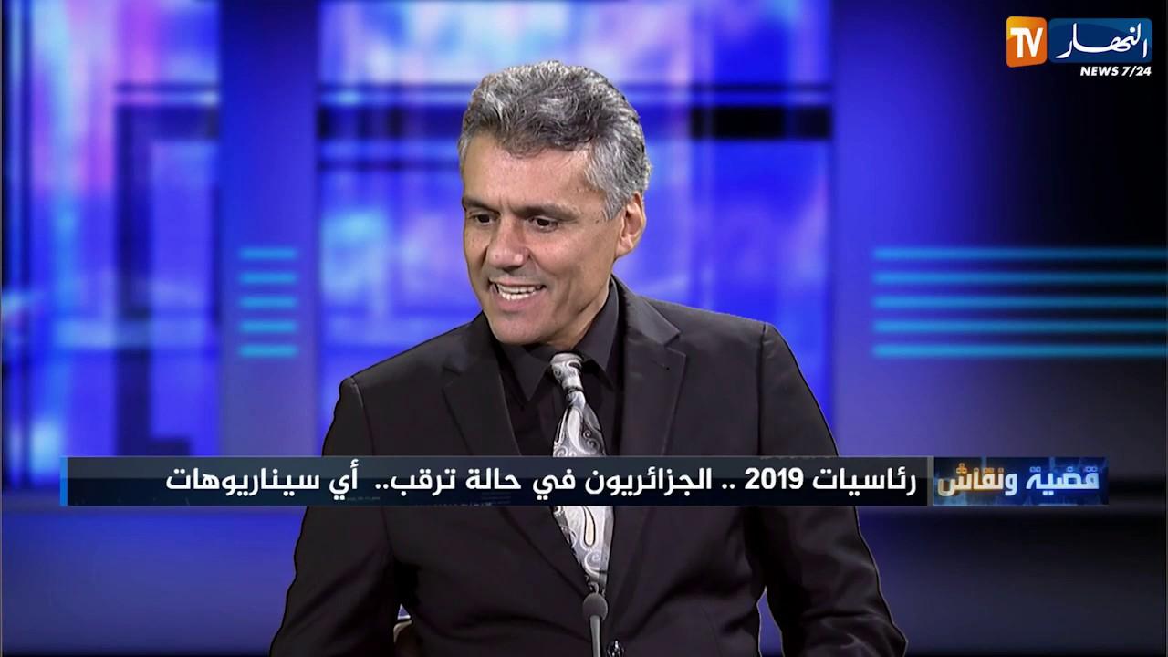 قضية ونقاش: رئاسيات 2019.. الجزائريون في حالة ترقب.. أي سيناريوهات