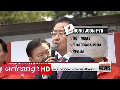 Korea's presidential candidates eyeing overseas Korean votes