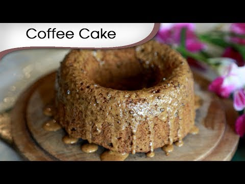 Coffee Cake | Christmas Special Cake Recipe  By Annuradha Toshnwal