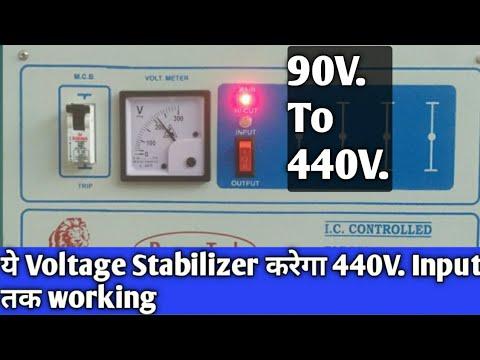 How To Make 5Kva  Automatic Voltage Stabilizer(90V. To 440V.)