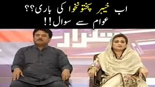 Politicians are Responsible for Judicial Activism - Takrar with Imran Khan