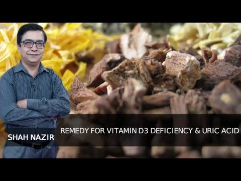 Remedy for Vitamin D3 Deficiency