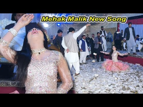 Xxx Mp4 Mehak Malik Nika Jea Dhola Latest Video Dance 2019 Shaheen Studio 3gp Sex
