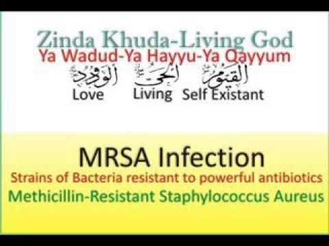 MRSA Infection - Drug Resistant Bacterium