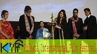 23rd Kolkata International Film Festival   2017   Biswa Bangla   বিশ্বের সিনেমা বাংলার আঙিনায়
