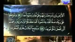 سورة الكهف بصوت الشيخ ماهر المعيقلي sh
