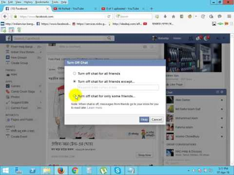 FUNNY FACEBOOK FRIEND TURN OFF CHAT