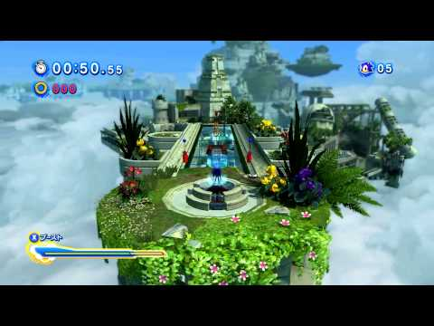 sonic generations mp3 download
