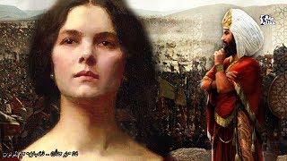#x202b;الحاجب المنصور  | ملك الاندلس وقصة الحب التى اسـقــطـت الخلافـــ ــــــة !#x202c;lrm;