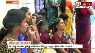 Dengue fever affects Madurai  school Girl