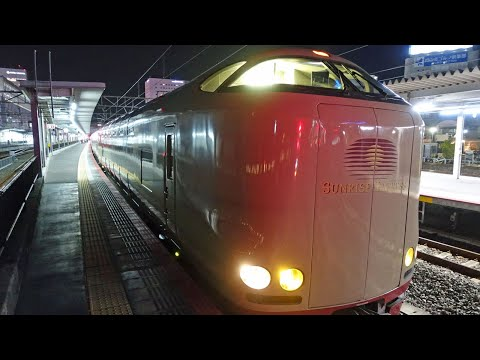 Sunrise Express sleeper train from Okayama to Tokyo