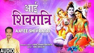 आई शिवरात्रि Aayee Shivratri I PANCHAM PARDESI I Shiv Bhajan I Full Audio Song