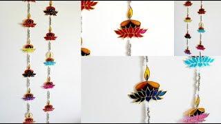 Diwali Decoration Wall Hanging Videos 9tube Tv