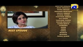 Tum Se Hi Taluq Hai - Episode 11 Teaser | HAR PAL GEO