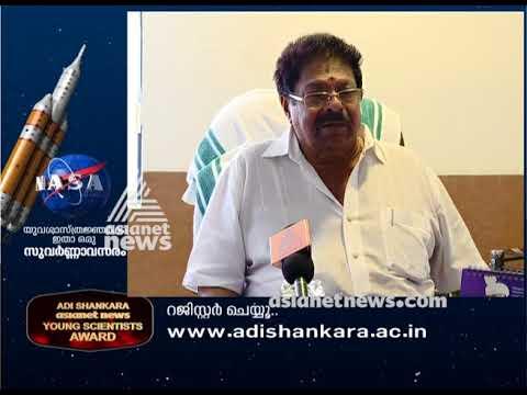 Kottayam Kunjchan Producer M. Mani against part 2