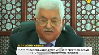 World leaders react to Jerusalem issue