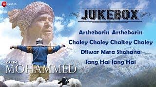 Karim Mohammed - Full Movie Audio Jukebox | Yashpal Sharma, Juhi Singh & Harshit Rajawat