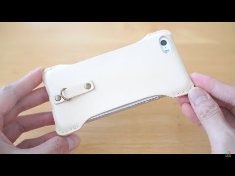 Best iPhone Case? OneQueen (Etsy) Leather Sleeve w Lanyard (5S, 6, 6S, Plus, 7) [Unboxing 4K UHD]