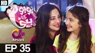 Bubu Ki Beti - Episode 35 | A Plus ᴴᴰ Drama | Abdullah Altaf, Huda, Faisal Rehman