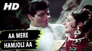 Aa Mere Hamjoli Aa | Mohammed Rafi, Lata Mangeshkar | Jeene Ki Raah 1969 Songs | Jeetendra, Tanuja