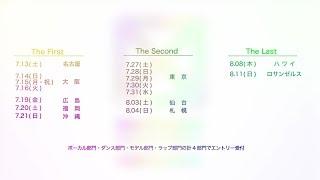 JYP×Sony Music 「Nizi Project」 Global Audition